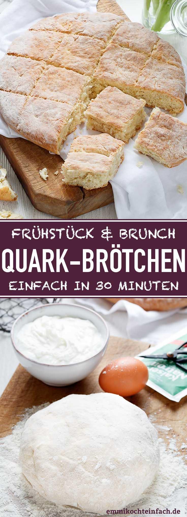 Einfache und schnelle Quarkbrötchen - www.emmikochteinfach.de
