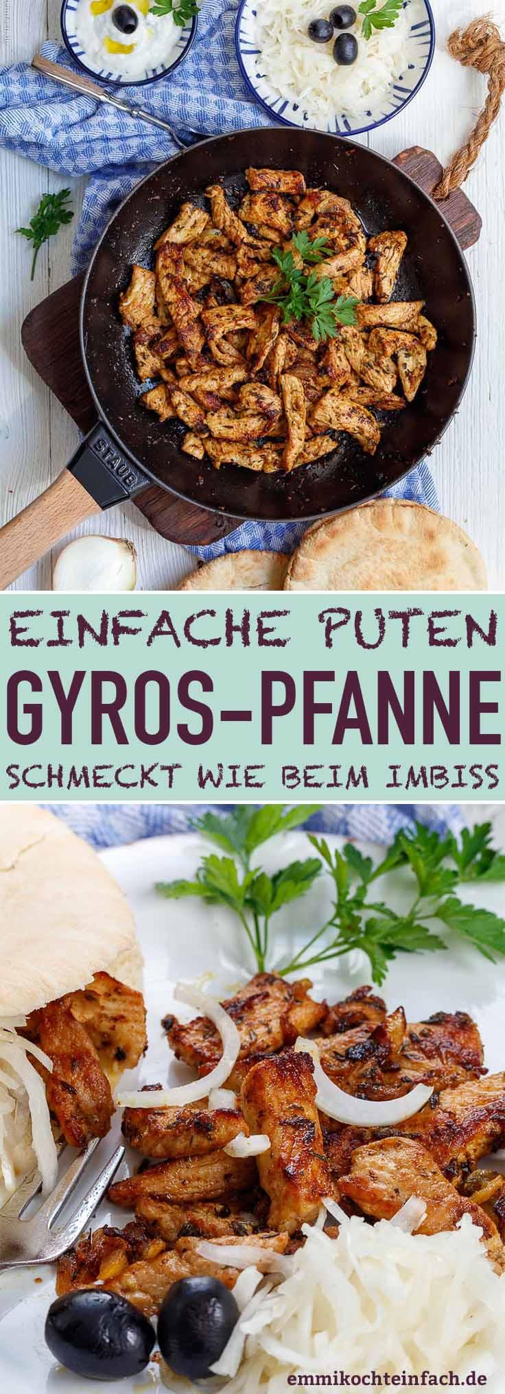 Schnell in der Pfanne gebraten - schmeckt wie beim Imbiss - www.emmikochteinfach.de